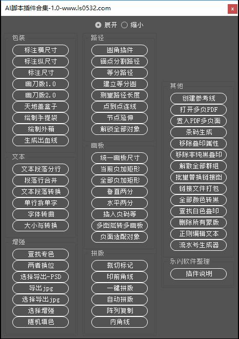QQ截图20180511162439.png