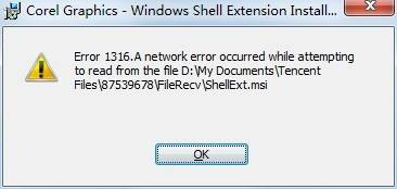 说明: Windows Shell Extension