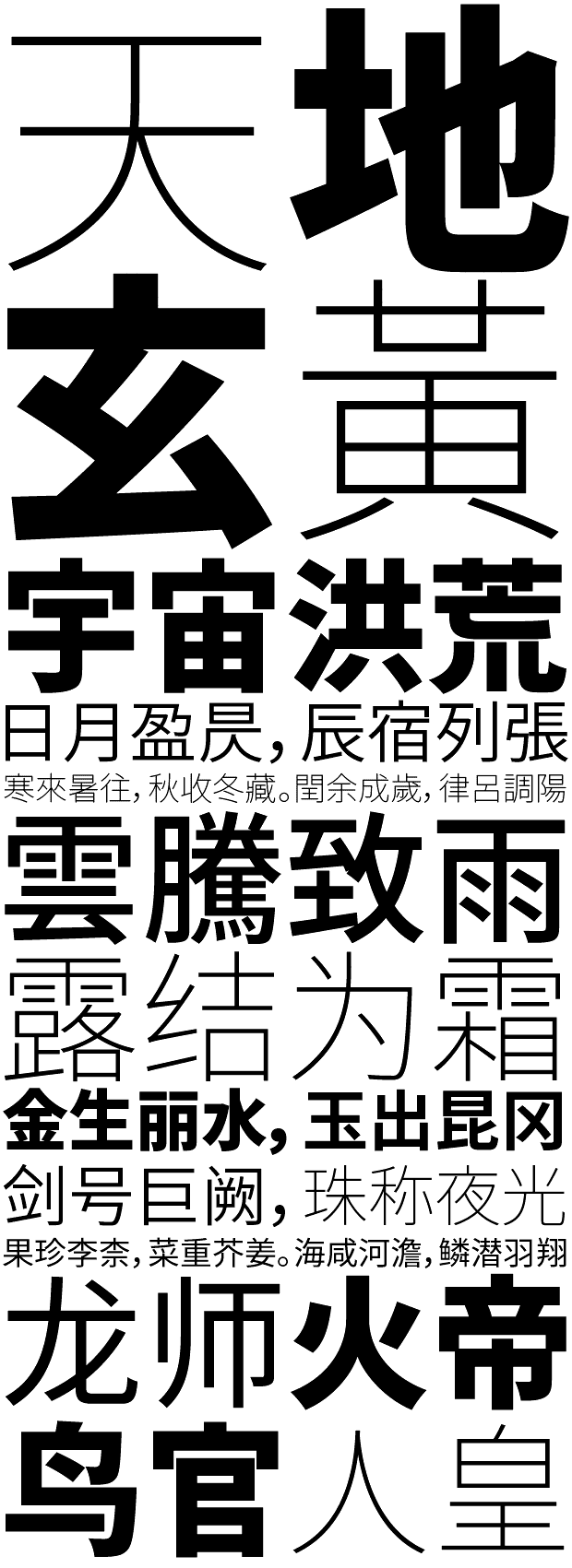 siyuanheiti-1.png