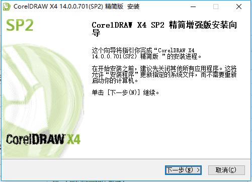 QQ截图20181009212238.png