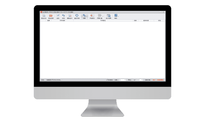 PDF尺寸统计助手