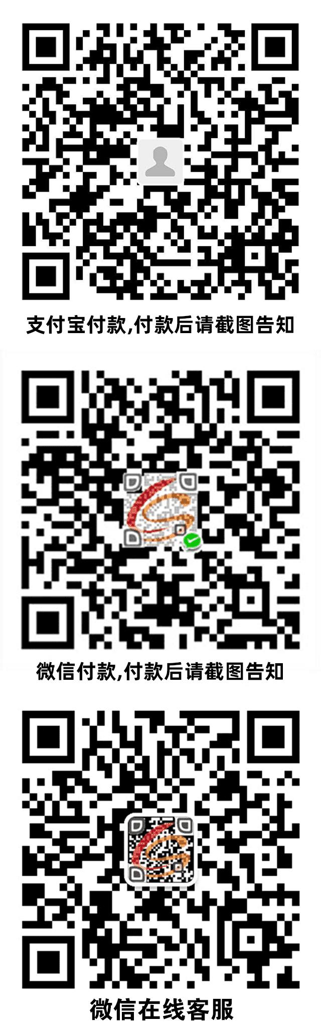 乐闪软件_专注图文店管理资料软件_图文店收银软件